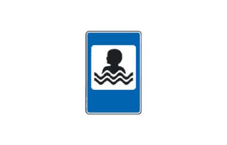 В России с 1 января введут 24 новых дорожных знака.